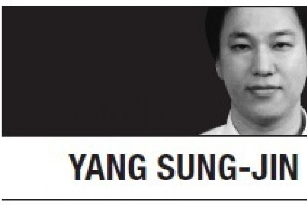 [Yang Sung-jin] Perception of gaming in Korea
