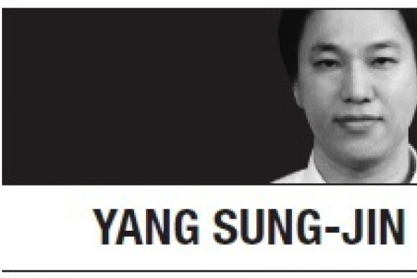 [Yang Sung-jin] Korea's gaming industry woes