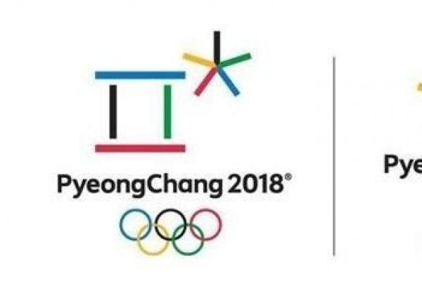 IOC's Coordination Commission on PyeongChang to hold final meeting before Olympics