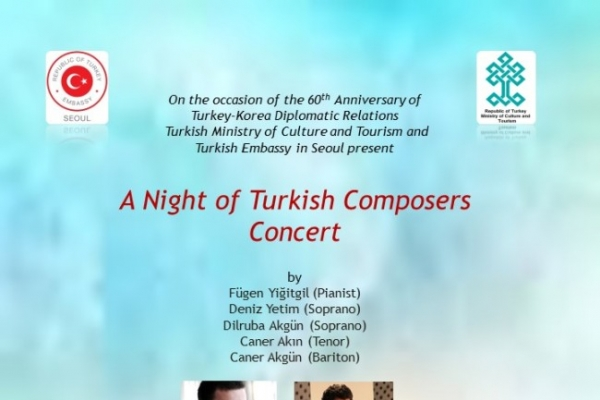 Turkish celebrations to mark blooming ties with Korea