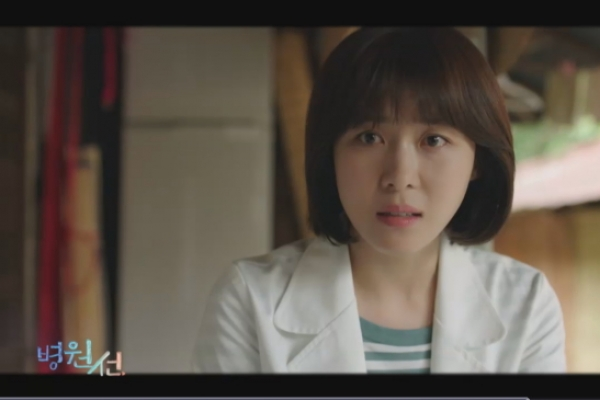 Ha Ji-won returns as surgeon in 'Hospital Ship'