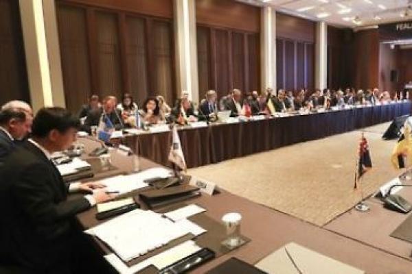 East Asia-Latin America forum opens in Busan