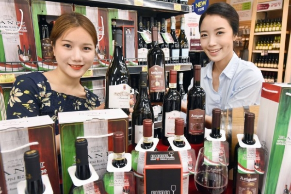 Homeplus releases Italian fine wines at local branches