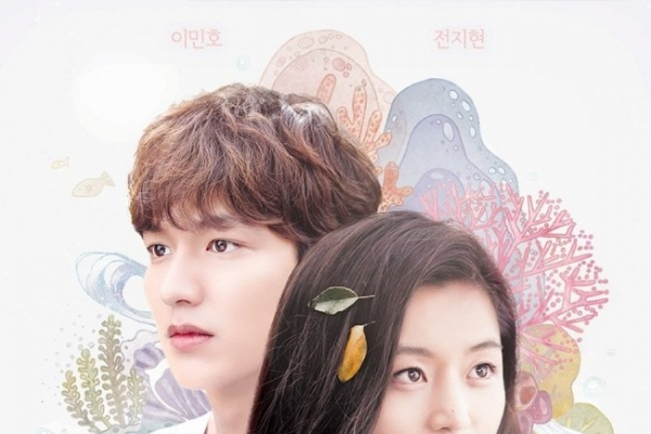 'Legend of Blue Sea' cleared of plagiarism
