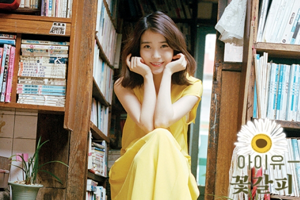 IU to drop second cover EP this month