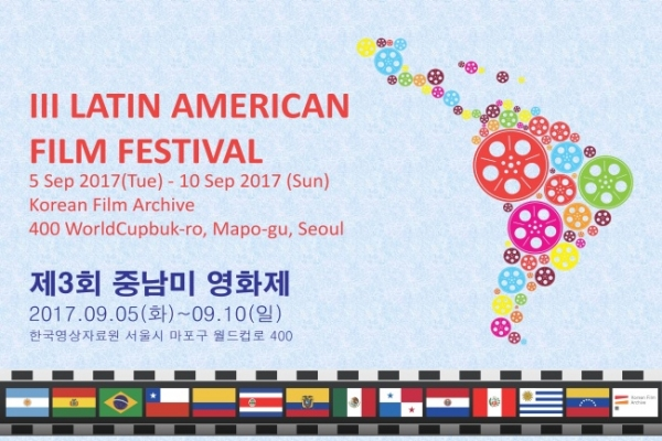 Latin American films come to town