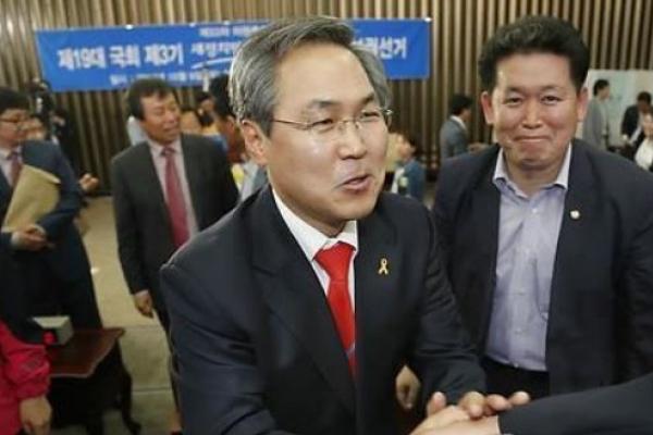 Moon taps parliamentary secretary-general as new ambassador to Russia