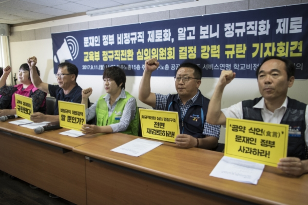 Contract teachers won't see status shift: Education Ministry