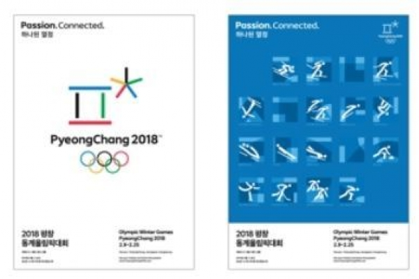 PyeongChang 2018 promo posters unveiled