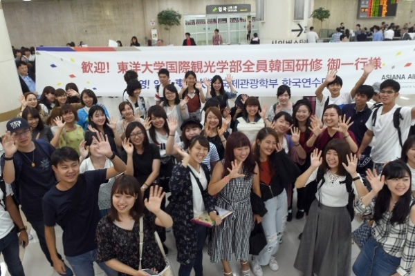 [Photo News] Japanese students visit Asiana Airlines