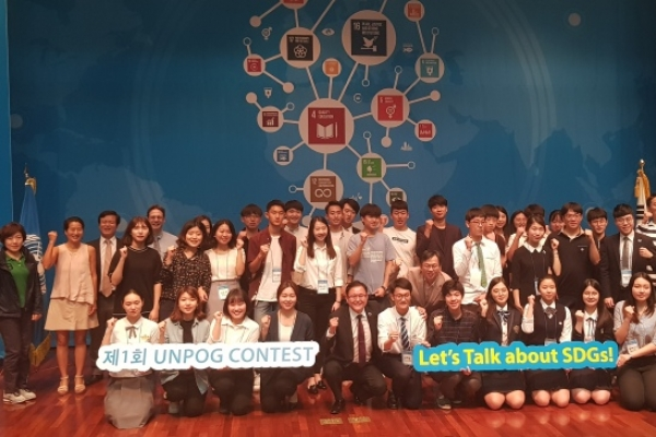 [Photo News] UN subsidiary hosts youth speech contest for Sustainable Development Goals