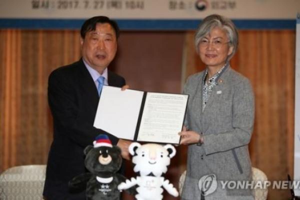 Korea accelerating public diplomacy for 2018 PyeongChang Olympics
