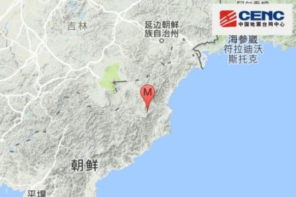 [Breaking] 3.5-magnitude quake rattles NK near nuclear test site