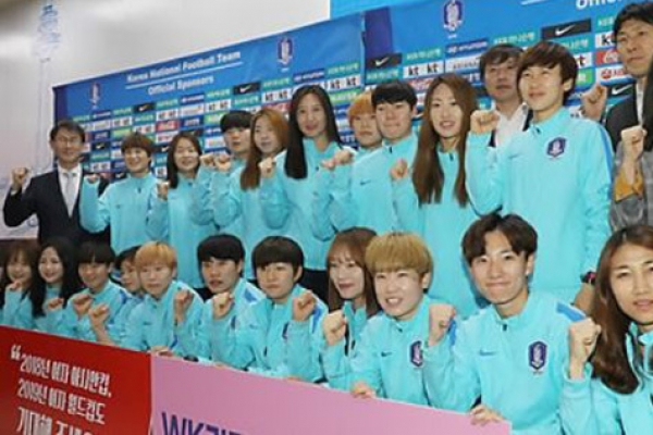 Chelsea Ladies' Ji So-yun to lead Korea in US friendlies