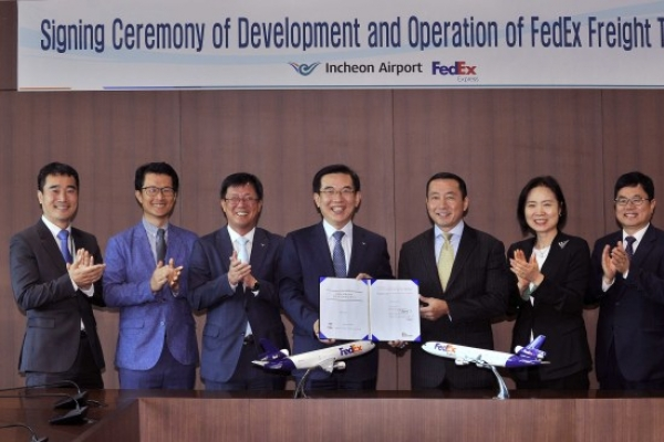 [Photo News] FedEx to open terminal at Incheon Airport