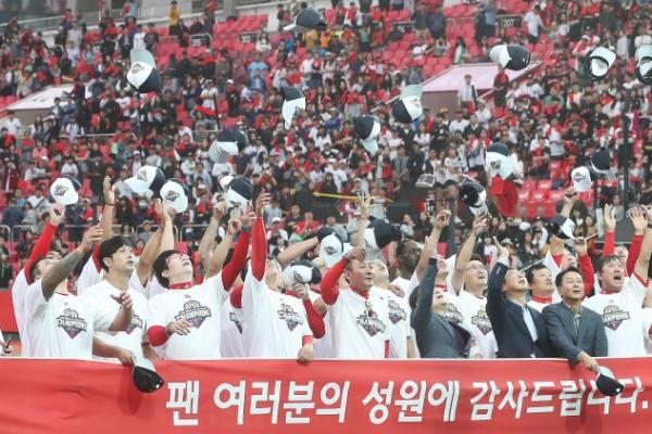 Kia Tigers win S. Korean baseball pennant