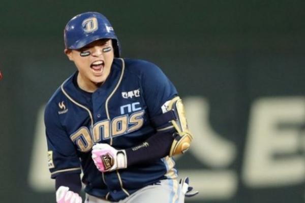 NC Dinos take series opener in baseball postseason