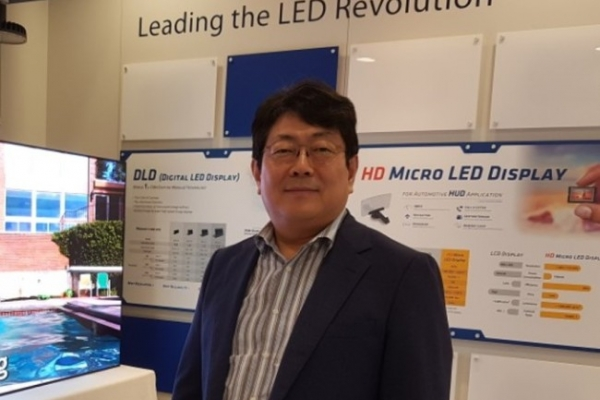 [Herald Interview] Lumens to launch world's first HD HUD using Micro-LED this year