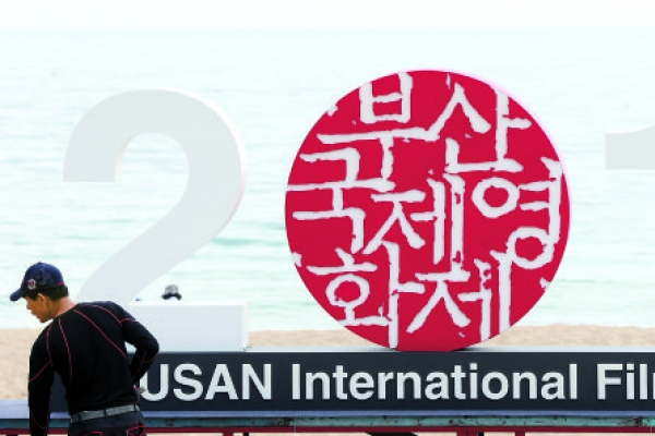 [Weekender] Busan film fest beckons film buffs, star gazers