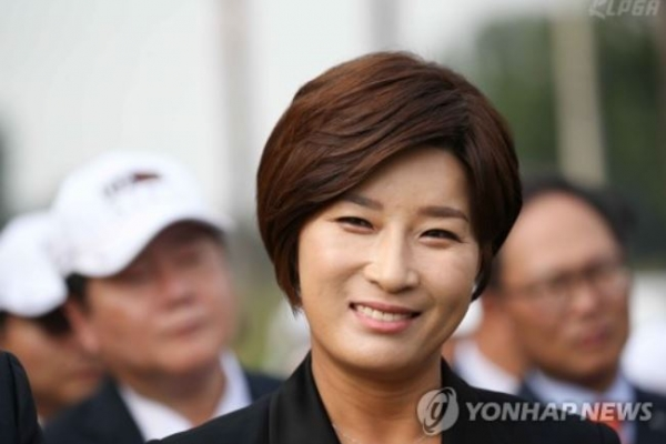 Korean golf legend Pak Se-ri named honorary director of women's intl. team competition
