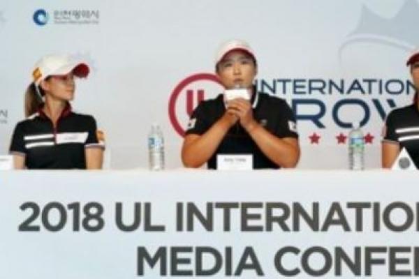 LPGA stars extol virtues of intl. team event