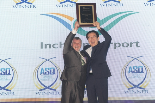 Incheon Airport named best for 12th consecutive year