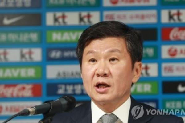 Korean football chief apologizes for natl. team's poor performance
