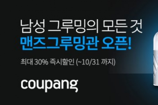 Coupang launches men's grooming store