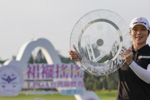 Latest LPGA champion soars in world rankings