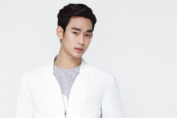 Actor Kim Soo-hyun quietly begins military service