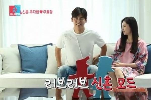 Actor couple Choo Ja-hyun, Yu Xiaoguang to become parents