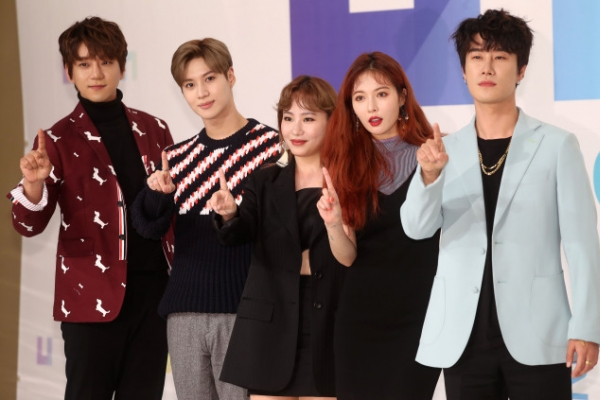 Yet another idol competition show 'The Unit' unveiled