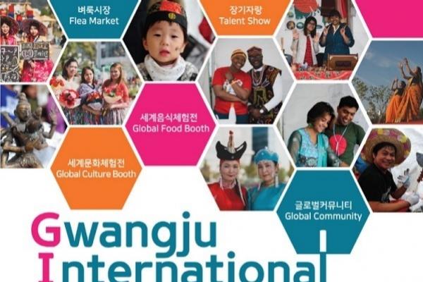 GIC Day to return to Gwangju