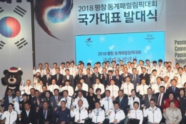 Host Korea eyes top-10 finish at 2018 PyeongChang Paralympics