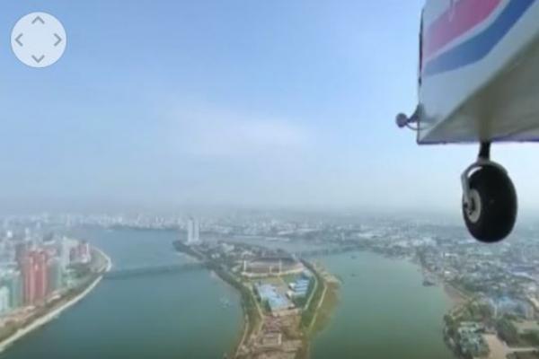 [Video] Photographer captures bird's-eye view of Pyongyang