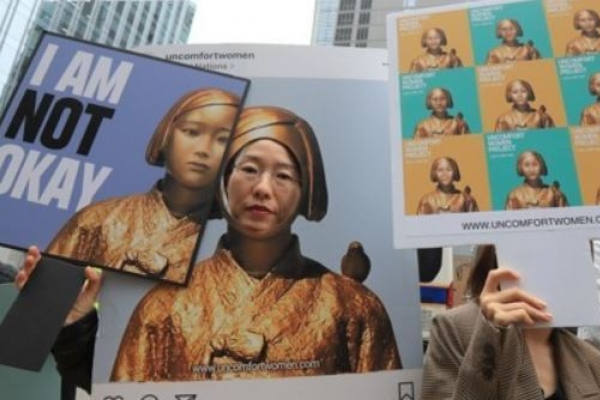 Korea supports efforts for UNESCO listing of comfort women documents