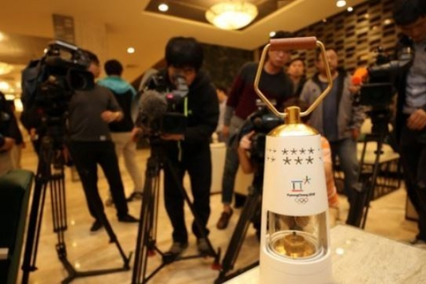 Safety lantern to carry PyeongChang 2018 flame unveiled