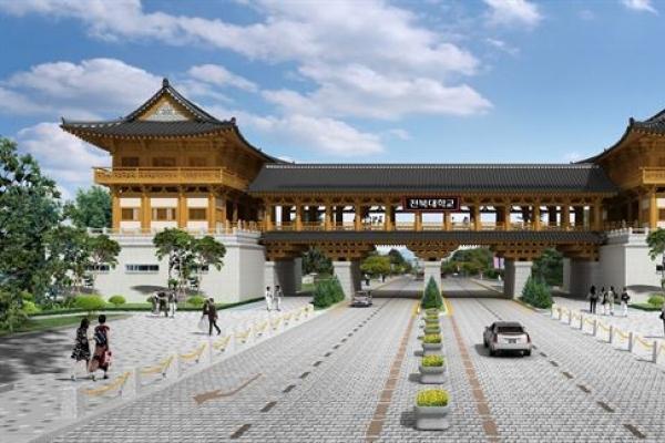Chonbuk National University in Jeonju to build 'hanok' gate