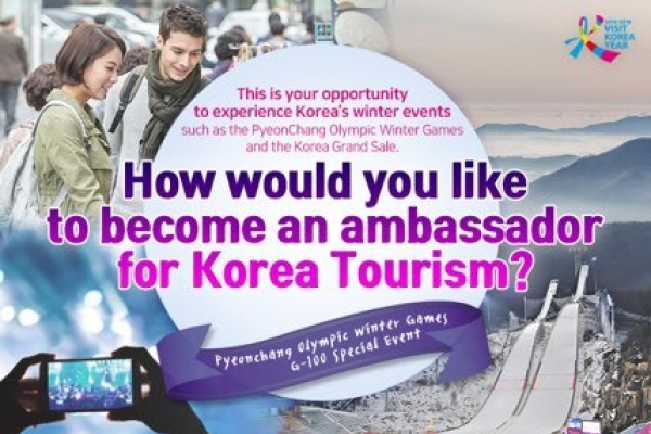 Foreigners invited to promote Korea