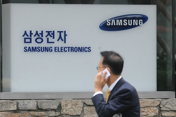 Samsung Electronics, Qualcomm team up to make Centriq 2400