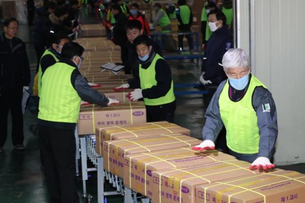 South Korea enters full 'suneung mode'