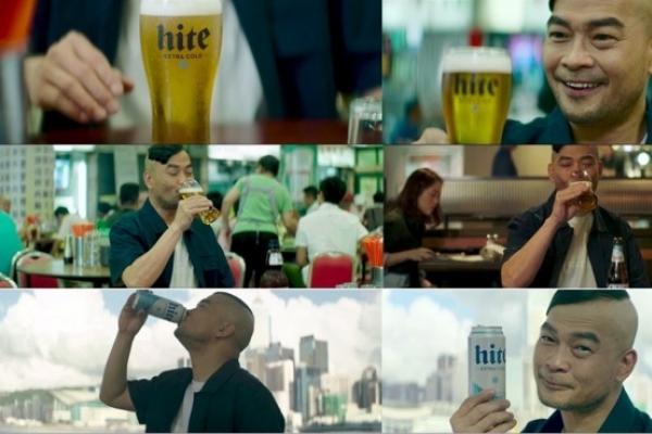 Hite Jinro's beers post rapid sales growth in Hong Kong