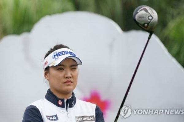 Koreans share LPGA's top player award