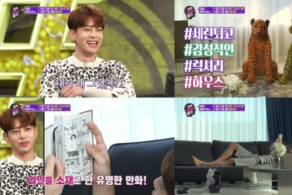 Singer Se7en to share his life on reality show