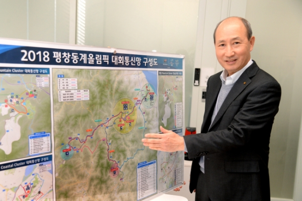 [Herald Interview] Ushering in a 5G world