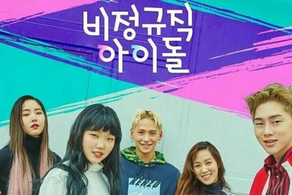 K-pop drama 'Part-time Idol' premieres on Netflix