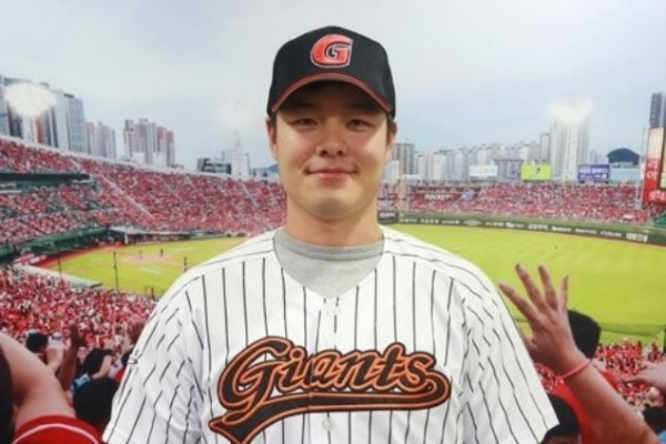 Lotte Giants acquire All-Star outfielder via free agency
