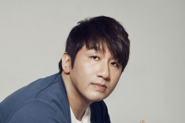 BTS producer Bang Si-hyuk receives Presidential Citation