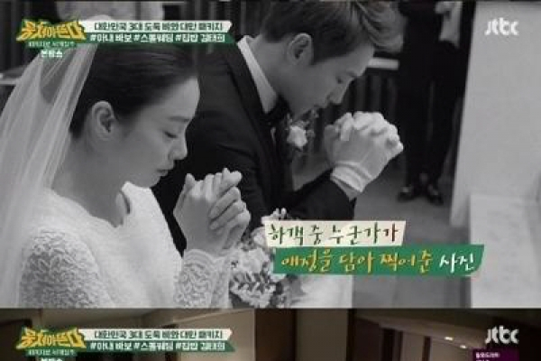 Rain reveals wedding cost