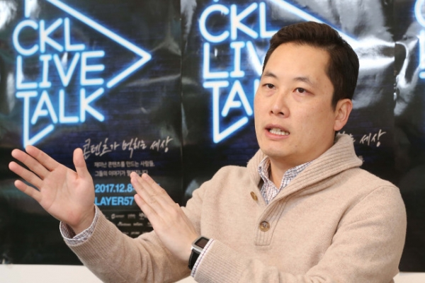 [Herald Interview] Korean creators capable of global growth: Collab Asia CEO